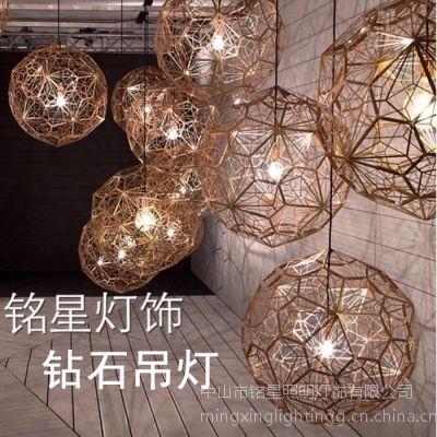 现代简约不锈钢钻石圆球吊灯Tom Dixon Etch Web 酒吧服装店网状吊灯