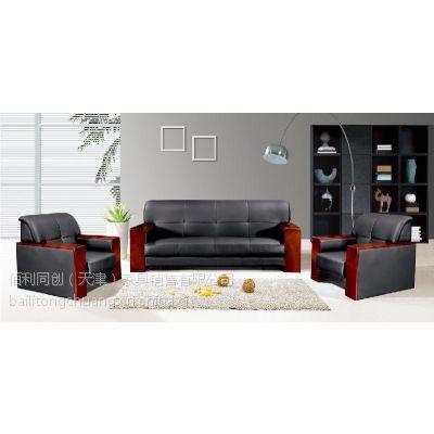 天津办公沙发高品质低价格 风格齐全的真皮办公沙发 办公沙发专家 津南港基中心大卖场