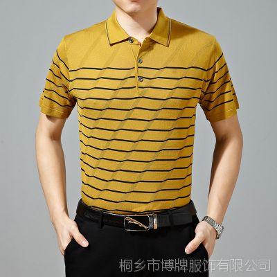 迪赛羊***桑蚕丝男士t恤 中年短袖男T恤夏装2015新款男装翻领T恤