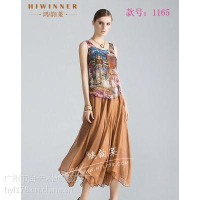 北京鸿韵莱2015高档品牌真丝连衣裙厂家,以品质取胜