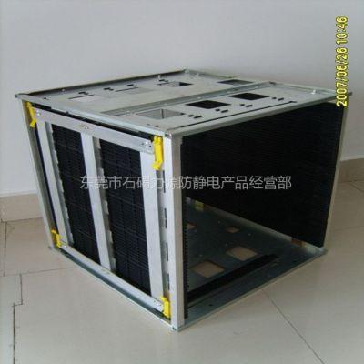 供应批发防静电SMT上下料架|静电框|防静电PCB存放周转架|静电筐。
