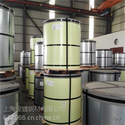 青岛市宝钢0.35厚宝绿色彩钢瓦,可代加工