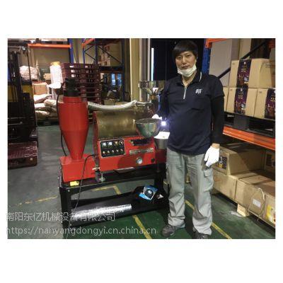 款2.5公斤咖啡烘烤机 咖啡豆烘烤设备哪里买 烘焙机使用时有啥注意事项 南阳东亿厂家直销厂家直销