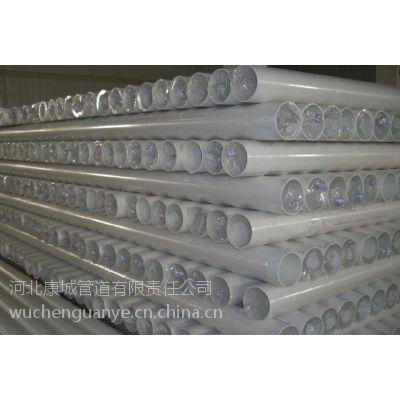供应PVC110排水管-河北PVC管供应