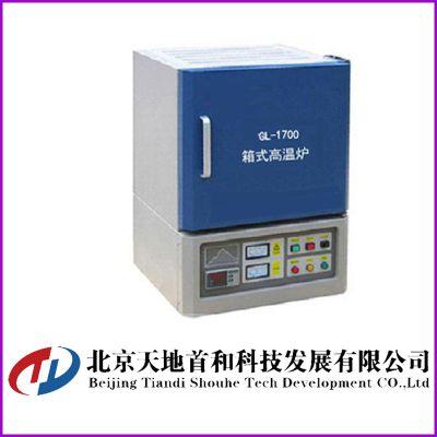 工作温度:1650℃的硅钼棒高温炉 实验室供应马弗炉 天地首和GL-1700