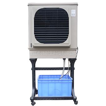 供应节能移动环保空调(冷风机)SNB-06B