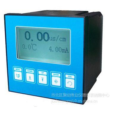 供应投标专用CM-330型在线电导率仪|在线式TDS/电导仪二合一检测仪
