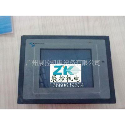 供应宏基f7-060mn型号触摸屏维修提供配件