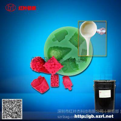 供应深圳生产翻糖数字硅胶模具的厂家