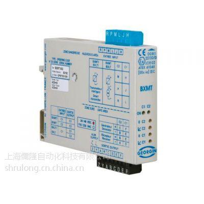 上海儒隆自动化专业销售法国GEORGIN现场总线