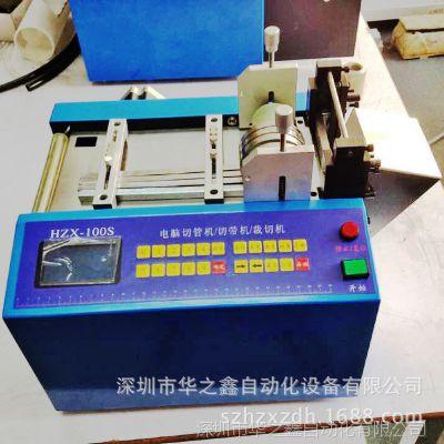供应全自动钢丝绳切断机、钢丝绳定长切断机、自动切钢丝绳的机器