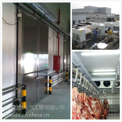 供应比泽尔(bitzer)压缩机 冷库设备 制冷设备