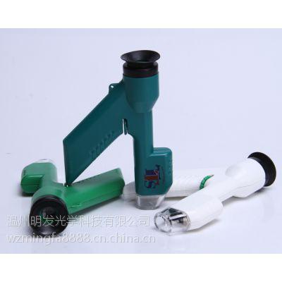 光学显微镜 30倍放大镜 便携式儿童手持显微镜 塑料