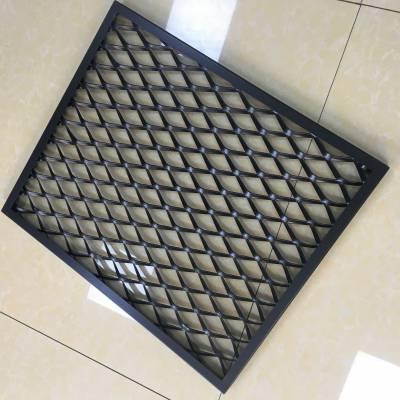 供应金属铝板拉伸网装饰幕墙天花材料加工定做各种规格铝网板厂家