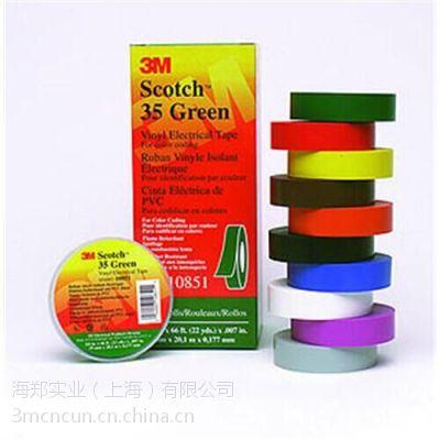 35#优质相色PVC绝缘胶带