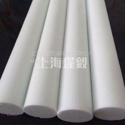 供应上海珍珠棉管材,EVA棒材,EVA泡棉数控雕刻镂铣