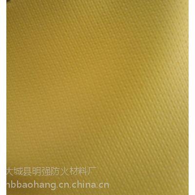 红色硅胶帆布规格1000*0.3 18630610766