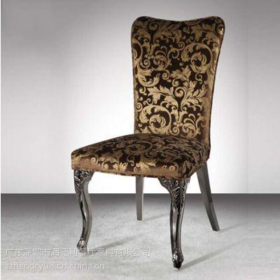 海德利厂家直销中西餐桌礼仪英文ppt专业定做咖啡桌椅组合简约批发代理