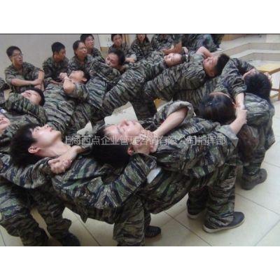 供应上海西点户外军训拓展浙江户外军训拓展 -中国的西点军校