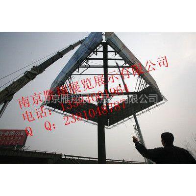供应南京户外广告安装 外墙施工