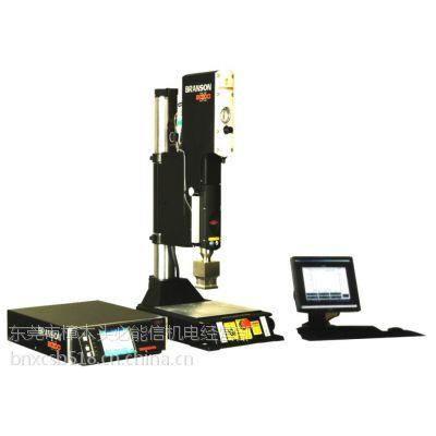 供应必能信超声波2000x塑胶焊接机
