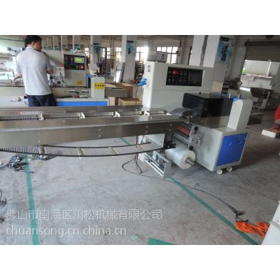 厂家供应五金导轨自动包装机,五金滑轨自动包装机