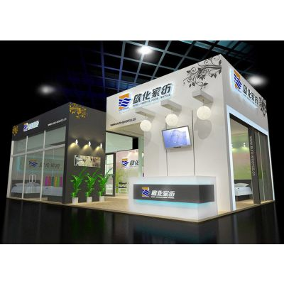 -展台设计展台搭建展台制作展厅设计--《广州尚五堂展览》