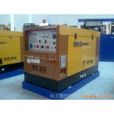 HW320DS日本久保田柴油发电电焊两用机,外商独资,大量现货。