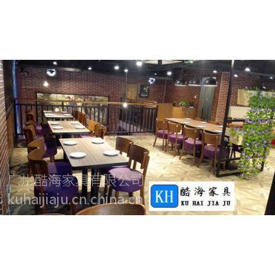 天津定做简约现代茶餐厅餐桌椅广州酷海家具安全可靠