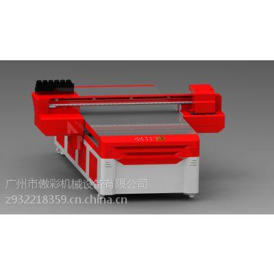 广州万能uv平板打印机厂家 爱普生广告标牌数码喷绘机 皮革亚克力手机壳3d彩印机价格 品牌质量创业型