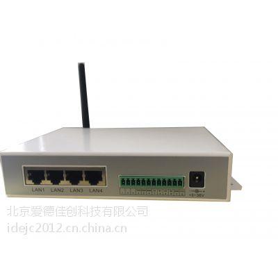爱德佳创 工业级4G wifi 路由器(可赠送卡)
