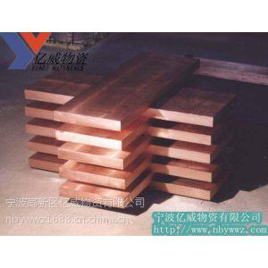 供应浙江宁波批发C3604黄铜板_优质C3604黄铜带