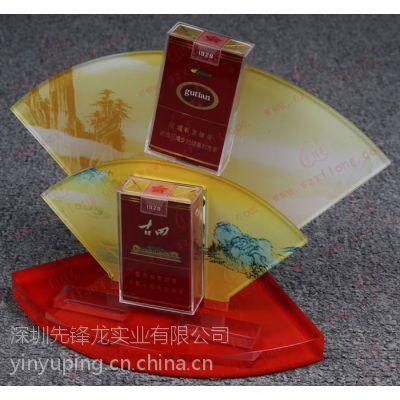深圳先锋龙扇形展示架 亚克力展示架 几何形状烟架柜台烟包托架