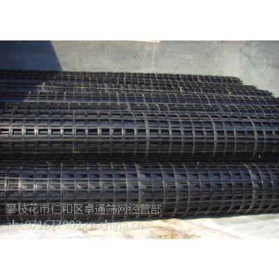 厂家直销四川攀枝花黑色塑料双向、单向土工格栅,拉力强耐用性好!13982359302