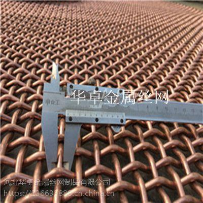 长期供应 H82黄铜网铜丝网 华卓优质出口标准80目磷铜网