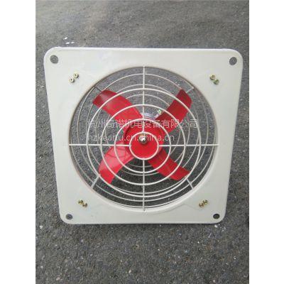 供应FAG-300型防爆壁式排风扇壁式隔爆通风换气机