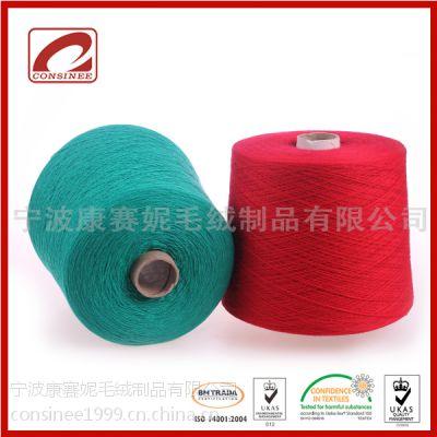 特供出口外贸康赛妮NM2/26高品质机织手编100%羊绒纱
