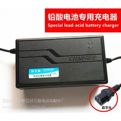 36V/48V/60V/72V铅酸电池充电器,电瓶车,电动车充电器,充电器首先好又睐