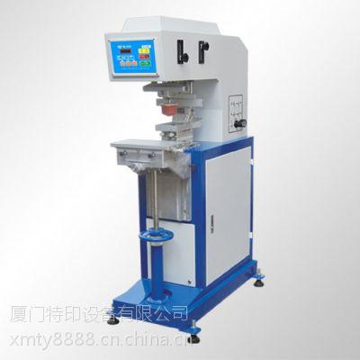 厦门特印移印机设计优点