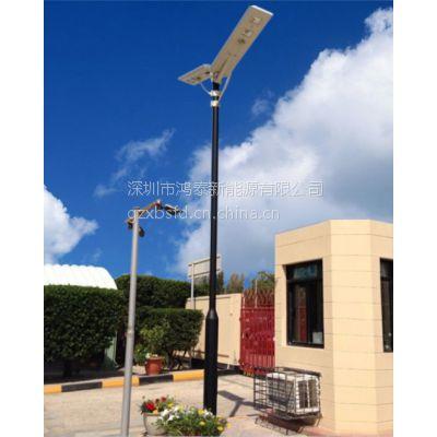 湖南湘潭鸿泰供应45W分体式太阳能路灯 7米太阳能路灯价格