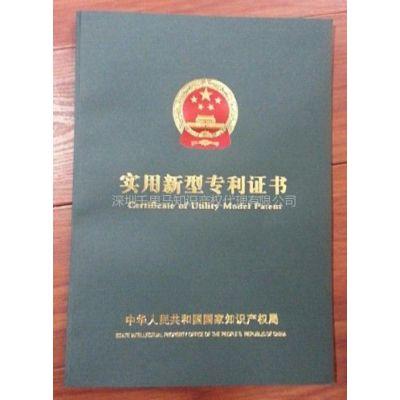 供应专业代理发明/实用新型/外观设计专利申请
