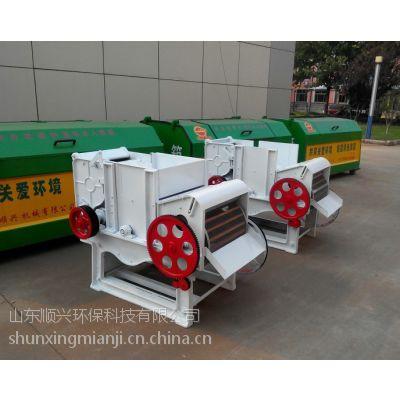 供应25片高效轧花机(NBB-25) 棉籽分离机
