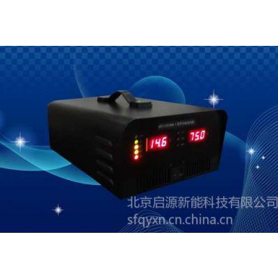 供应300HA蓄电池充电机,650AH大功率充电机,2200AH蓄电池组充电机