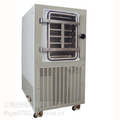 田枫TF-SFD-20冷冻真空干燥机