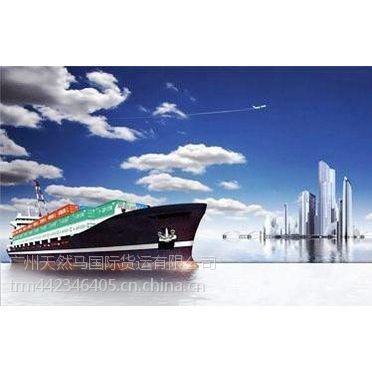 深圳发物流陆运到俄罗斯 国际物流陆运空运需要时间费用查询