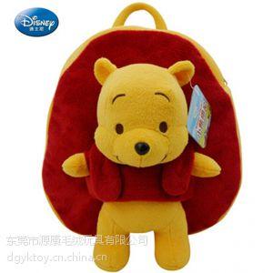 供应维尼熊背包 维尼熊毛绒玩具 正版迪士尼毛绒玩具