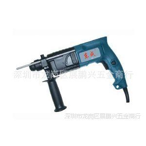 批发东成电动工具东成Z1C-FF02-20冲击钻