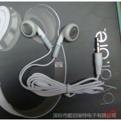供应厂家批发苹果iPod2代小耳机 时尚潮流耳塞式 MP3耳机