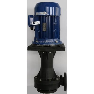 供应废气塔专用立式泵 废处理专用液下泵 防爆泵 耐酸碱离心泵 耐腐蚀泵CT-40SK-1