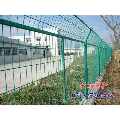 沃达供应框架边框护栏网 厂区围墙护栏